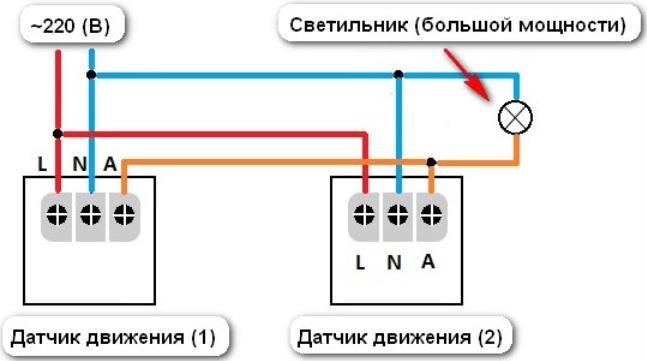 Схема подключение двух и более датчиков.