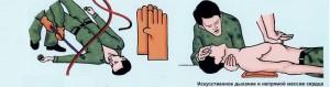 Перчатки и массаж
