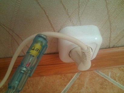Проверить разрыв кабеля