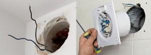 Вытяжной вентилятор в ванную комнату.
