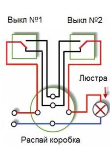 Проходной выключатель, схема подключения.