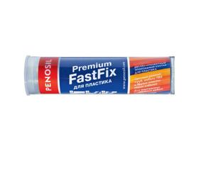Premium FastFix Metal